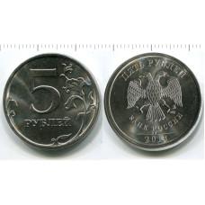 5 рублей 2013 г. СПМД