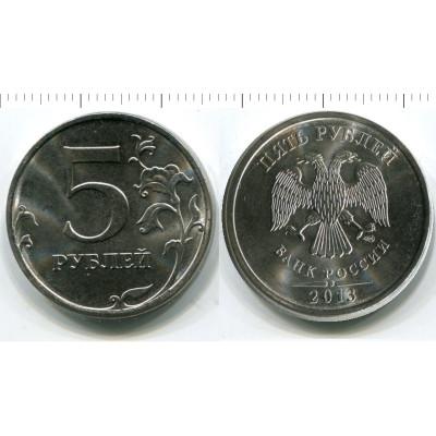 Монета 5 рублей 2013 г. СПМД