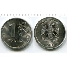1 рубль 2010 г. СПМД