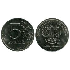 5 рублей 2017 г.