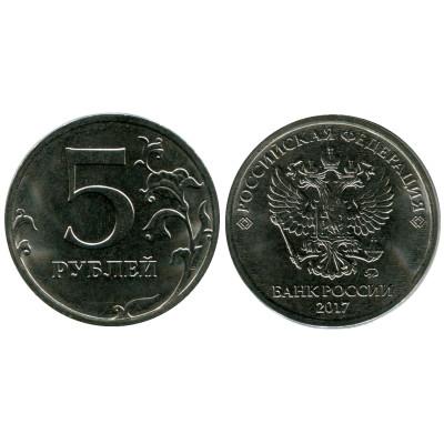 Монета 5 рублей 2017 г.