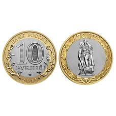 10 рублей 2015 г., 70 лет Победы в ВОВ, Памятник Воину-освободителю