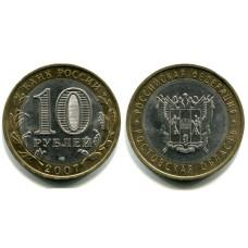10 рублей 2007 г., Ростовская Область