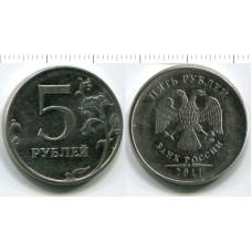 5 рублей 2011 г.