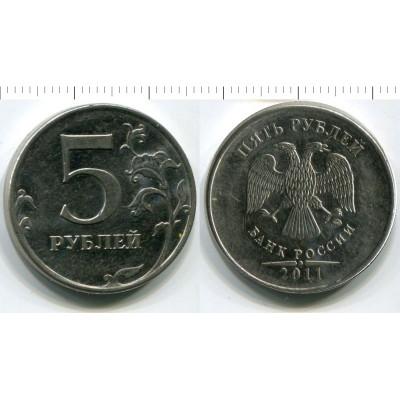 Монета 5 рублей 2011 г.