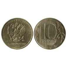 10 рублей 2019 г.