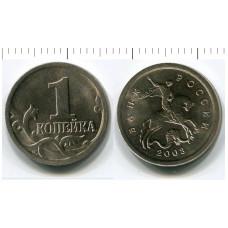 1 копейка 2003 г. СП