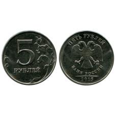 5 рублей 2015 г.