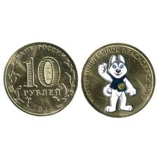 10 рублей 2018 г., Универсиада 2019 года в г. Красноярске, талисман (цветная)