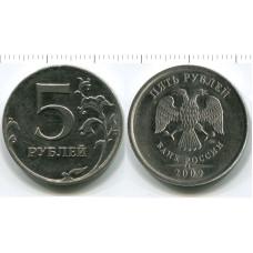 5 рублей 2009 г., немагнитная ММД