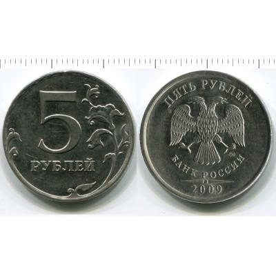 Монета 5 рублей 2009 г., немагнитная ММД