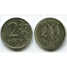 2 рубля 2008 г.