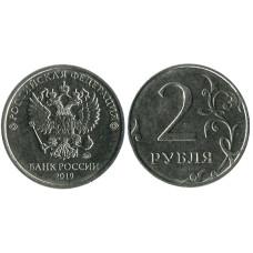 2 рубля 2019 г.