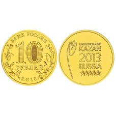 10 рублей 2013 г., Универсиада в Казани - 2013, Логотип