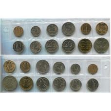 Набор монет регулярного выпуска с 1991-1993 гг. (1)