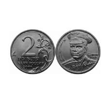 2 рубля 2001 г. Гагарин ММД