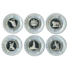 Набор монет 2003г., 300-летие основания Санкт-Петербурга