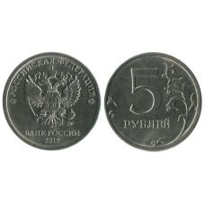 5 рублей 2019 г.