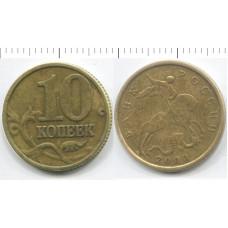 10 копеек 2000 г.(М)