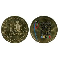 10 рублей 2013 г., Универсиада в Казани - 2013, Логотип (цветная)
