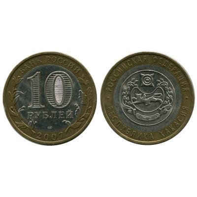 Монета 10 рублей 2007 г., Республика Хакасия Биметалл