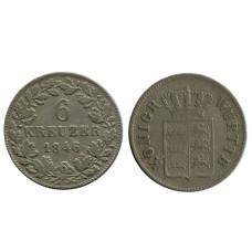 6 крейцеров Пруссии 1846 г. (РМ)