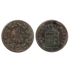 6 крейцеров Пруссии 1852 г. (РМ)