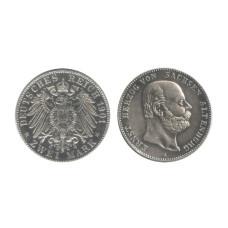 2 марки Германии 1901 г. (Ернест герцог Саксонии Альтенбурга), (копия)