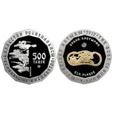 500 тенге Казахстана 2012 г. Золото номадов, Лось