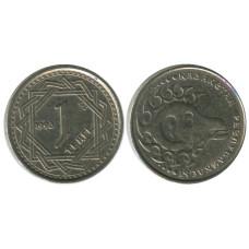 1 тенге Казахстана 1993 г., Архар