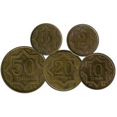Набор из 5 монет Казахстана 1993 г.