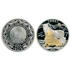 500 тенге Казахстана 2014 г., Cобаки (серебро, позолота, Proof)