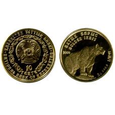 10 тенге Казахстана 2009 г. Барс (золото)