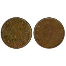 1/4 анна Индии 1942 г. Георг VI