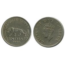 1/4 рупии Британской Индии 1946 г.