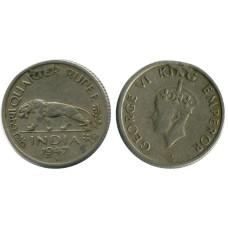 1/4 рупии Британской Индии 1947 г.