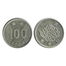 100 йен Японии 1963 г. (Серебро)