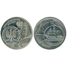 10 злотых Польши 2005 г. История злотого - 5 злотых 1936 года