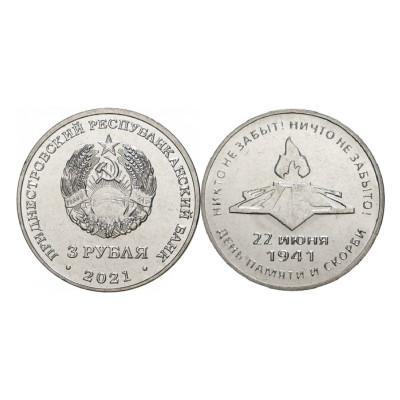 Монета 3 рубля Приднестровья 2021 г. 80 лет со дня начала Великой Отечественной войны