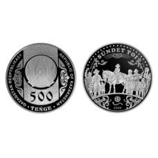 500 тенге Казахстана 2020 г. Национальные обряды-Сундет Той