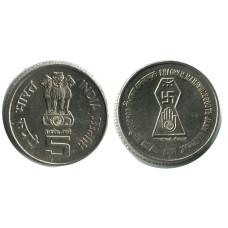 5 рупий Индии 2001 г. 2600 лет со дня рождения Бхагвана Махавира
