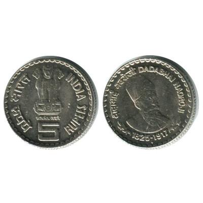 5 рупий Индии 2003 г. Дадабхай Наороджи