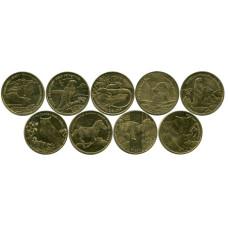 Набор памятных монет Польши 2 злотых Животные