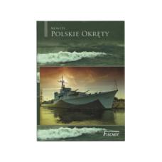 Набор монет Польши Корабли в альбоме