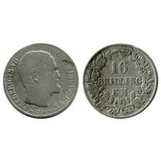 16 скиллинг-ригсмёнтов Дании 1856 г.