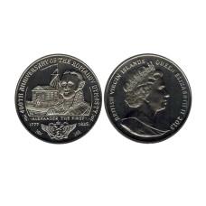 1 доллар Британские Виргинские острова 2013 г. 400 лет династии Романовых - Александр I