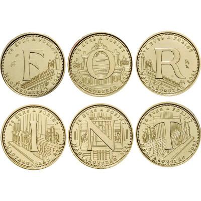 Набор 6 монет 5 форинтов Венгрии 2021 г. 75 лет форинту