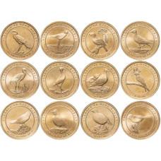 Набор из 12-ти монет 1 куруш Турции 2021 г. Фауна - Птицы