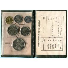 Годовой набор из 6-ти монет Испании 1980 г. Чемпионат мира по футболу 82 (в буклете)
