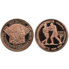 2000 шиллингов Танзании 1996 г. XXVI олимпийские игры Атланта штат Джорджия США, бокс